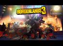 Borderlands 3 – Пора устроить хаос!