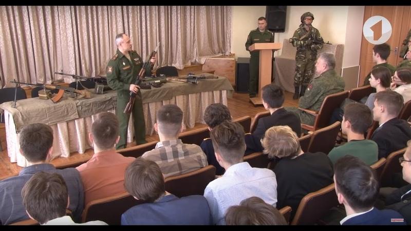 Информационная кампания от военного института