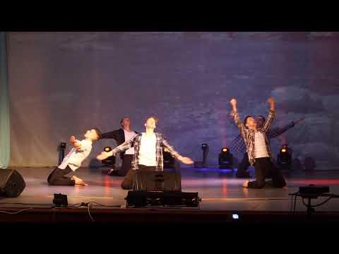 Танец За тебя в исполнении ОХК Ассорти на сцене КДК...))