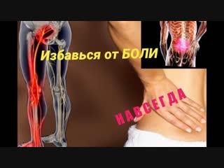 Как избавиться от БОЛЕЙ в СПИНЕ - ГРЫЖИ и ПРОТРУЗИИ  + Лечебная Гимнастика rfr bp,fdbnmcz jn ,jktq d cgbyt - uhsb b ghjnhepbb r