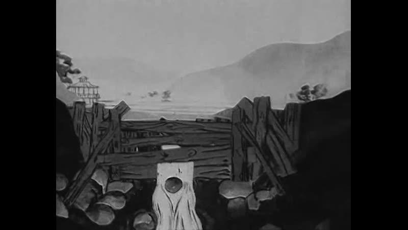 1925 - Китай в огне (nk)