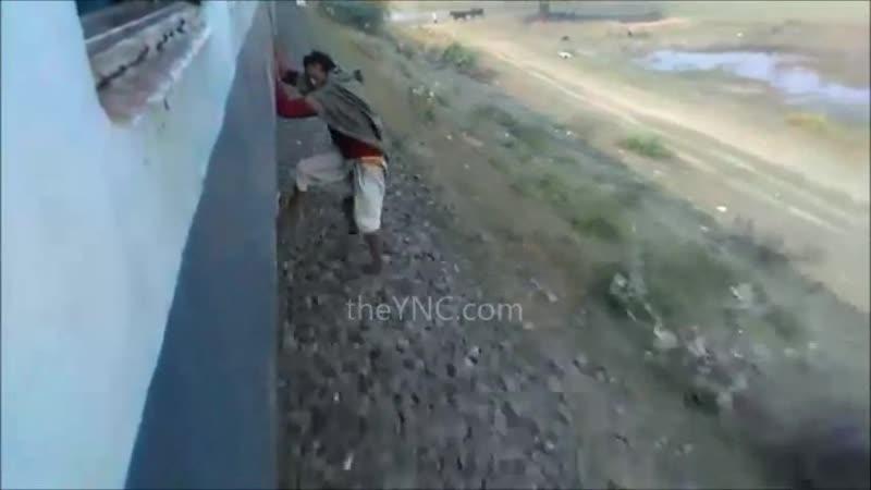 Мужик выпал из поезда.vrpz