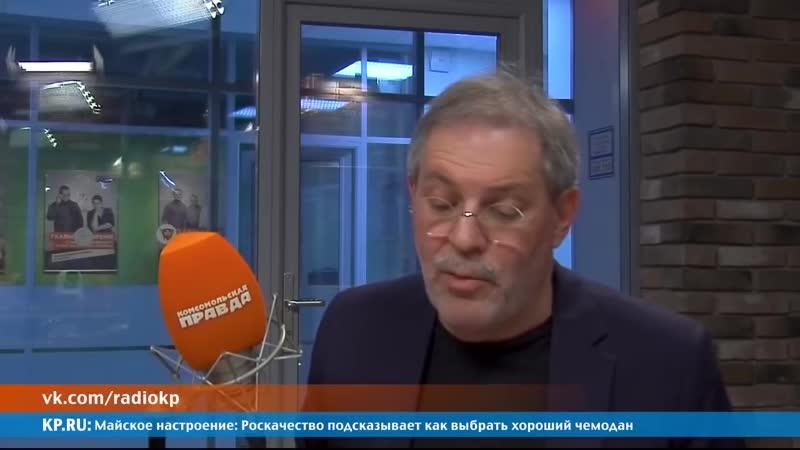 Леонтьев ответил на иск Коновалова