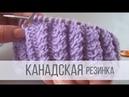 Канадская резинка спицами - схема вязания поворотными рядами и по кругу