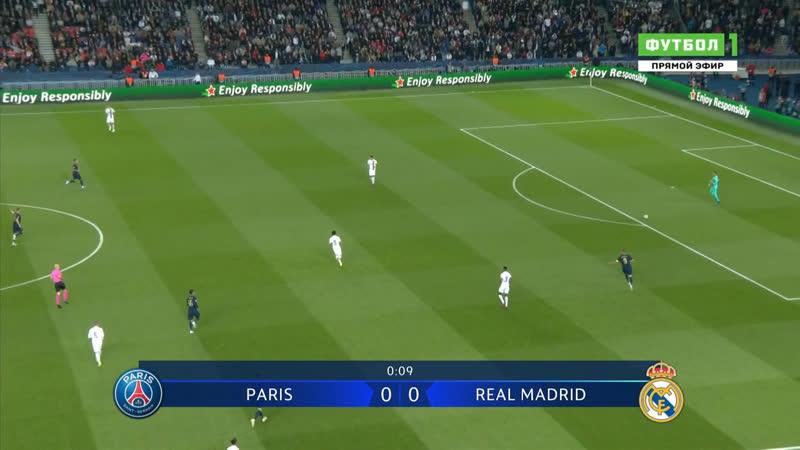 Повтор матча ПСЖ Реал Мадри от 18 09 2019 1080HD