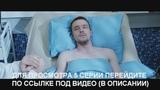 Звоните ДиКаприо 5 серия  Премьера от 23.10.2018