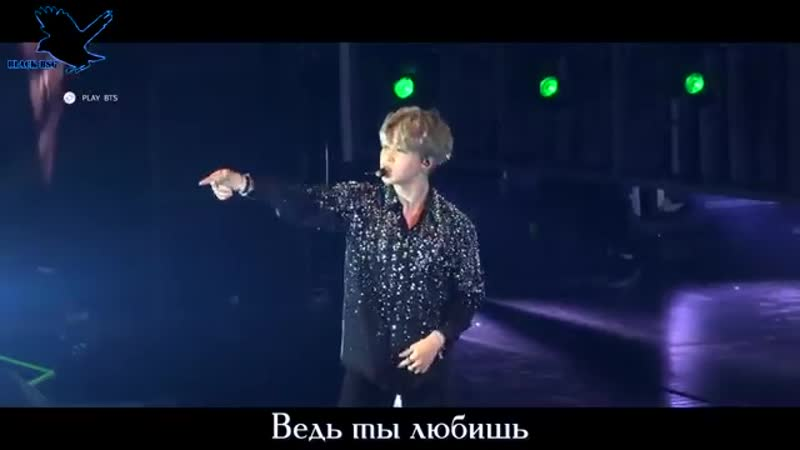 BTS - Serendipity (Full Length Edition)(рус караоке от BSG)(rus karaoke from BSG