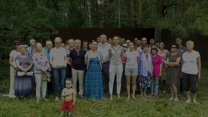Отчаянный жест ребёнка в Мытищах для спасения Челюскинского леса