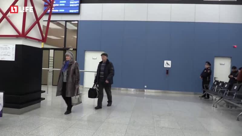 Пассажиры «захваченного» рейса прилетели в Москву