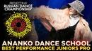 ANANKO DANCE SCHOOL ★ BEST PERFORMANCE JUNIORS PRO ★ RDC19 PROJECT818
