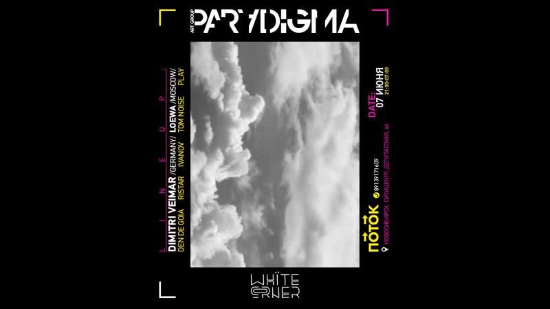 7.06 White Corner PARADIGMA DJs