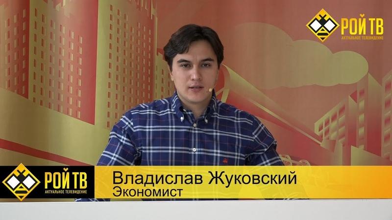 В.Жуковский. О Курилах. Почему большинство ненавидит власть?