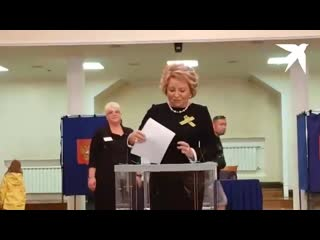 Валентина Матвиенко проголосовала за губернатора Санкт-Петербурга