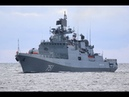 Два часа под колпаком Российский фрегат поймал американскую субмарину