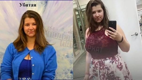Женская дружба или деньги Чтобы получить $9 млн, шкура убила лучшую подругу На Аляске 18-летняя шкура по имени Денали Брехмер совершила убийство своей лучшей подруги за обещание получить 9 млн.