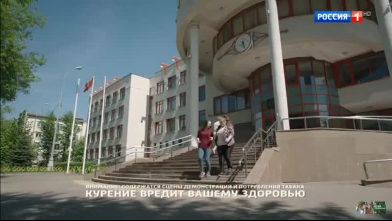 Екатерина Вилкова в сериале Доктор Рихтер