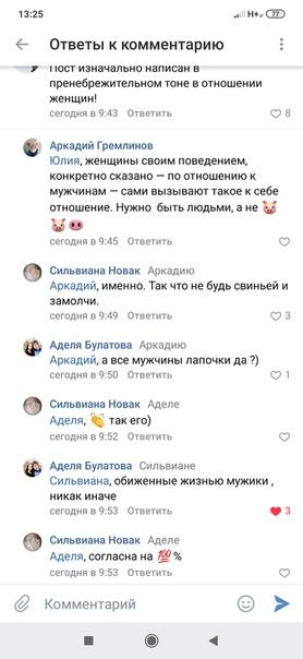 Пост почему не стоит жениться в России в 21 веке В группах мужского движения был неоднократно, его все видели и читали. Такие посты стали появляться и не в группах МД. Смотрите на реакцию