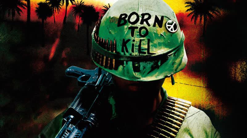 Цельнометаллическая оболочка Full Metal Jacket Full Screen 1987 Перевод Дмитрий Пучков VHS