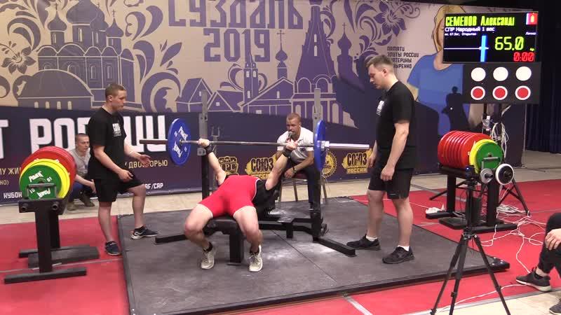 Семенов Александр народный жим 65 кг на 57 повторений