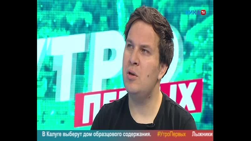 Илья Маклауд. «Люди в чёрном»