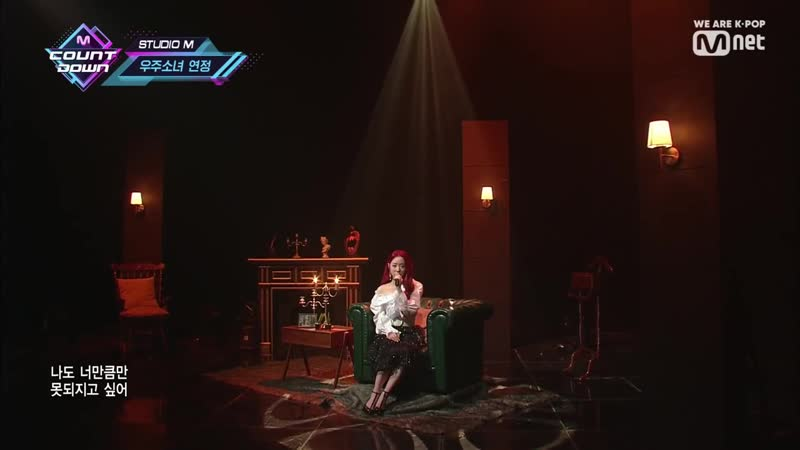 Yeongjung (WJSN) - Love, ing (Original Song by Ben) @ M! Countdown 190509