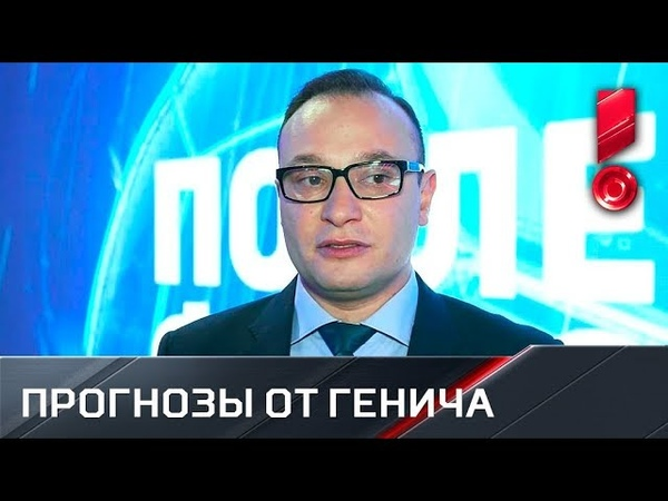Константин Генич — о главных интригах ФОНБЕТ КУБКА МАТЧ ПРЕМЬЕР