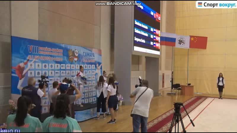 ● Церемония награждения - индивидуальное многоборье / VIII Российско-Китайские молодежные летние игры, Самара 2019