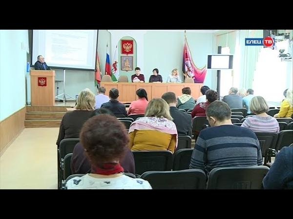 В администрации Ельца обсудили проблему миграции мелких грызунов