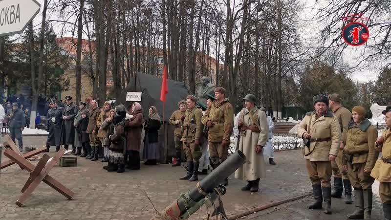 Реконструкция эпизодов освобождения города Малоярославца от немецко-фашистских захватчиков