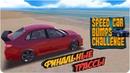 Speed Car Bumps Challenge Level 12-15