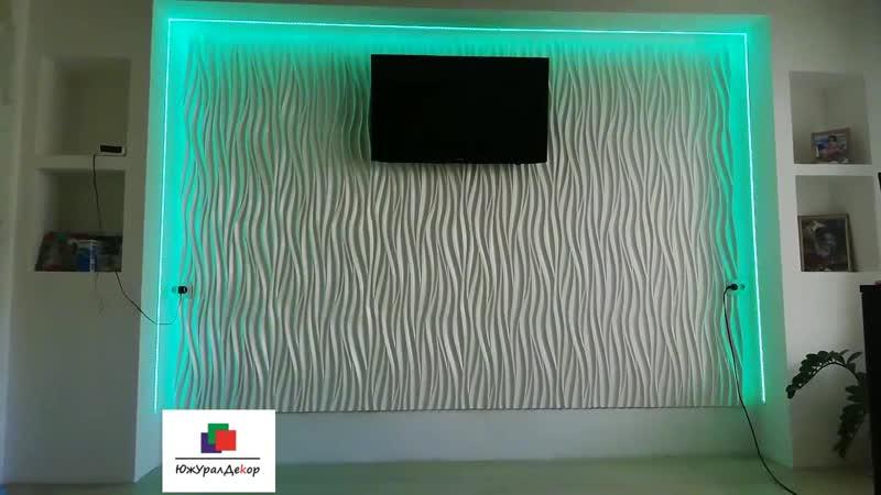 3D панели Восход в интерьере у нашего заказчика, а также победителя конкурса, Павла.