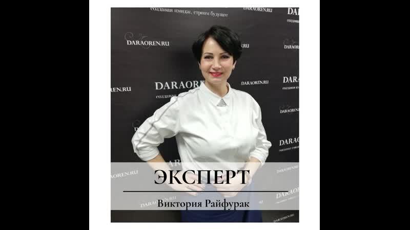 Что из себя представляет профессия риэлтора Расскажет Виктория Райфурак