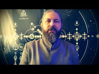 """Приглашение Мастт Сафара на вебинар """"Мужчина Сверху"""" в рамках Онлайн-фестиваля Энергия Солнца"""