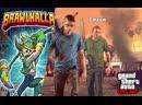 Brawlhalla и Grand Theft Auto V Online с братьями