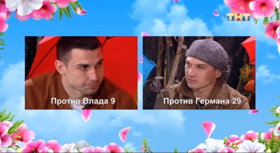 """Шоу """"Естественный отбор"""" от 19.10.19"""