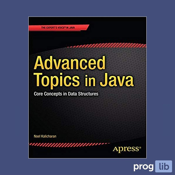 Advanced Topics in Java (2013)Автор: