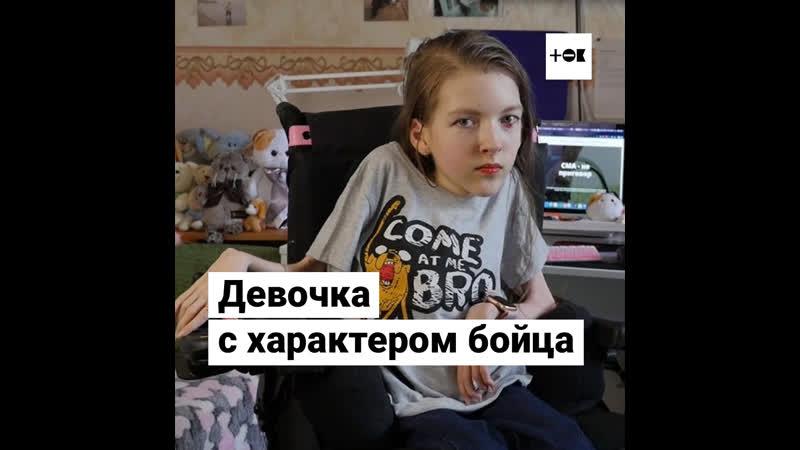 Лада Пенькова – девочка с характером бойца
