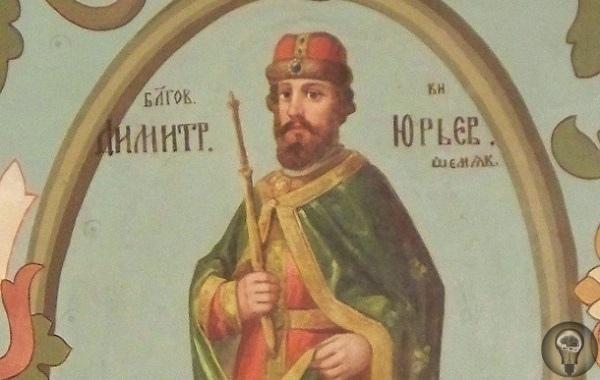 Дмитрий Шемяка  древнерусский поджигатель гражданской войны