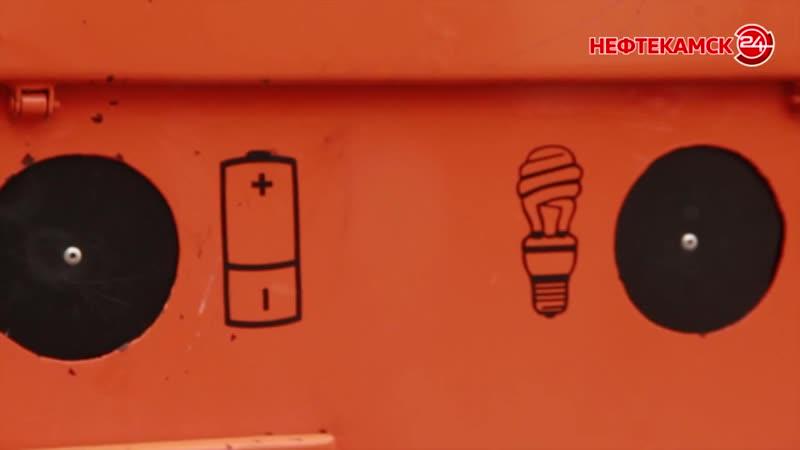 В Нефтекамске в лесу нашли ртутные лампы
