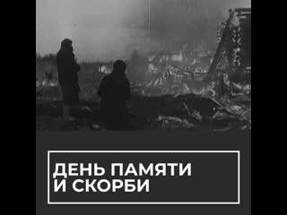 День памяти и скорби - день начала Великой Отечественной войны