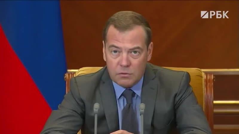 Медведев вещает.mp4