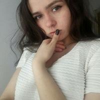 Дарья Раймер