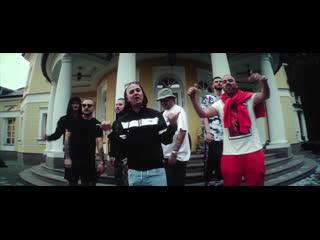 Гуф, SLIMUS, Rigos, Kitoboy & DJ Cave - Знаем ходы (feat. Shenko Nashinal, C4, DEEMARS & GUNZ)