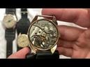 Видеообзор на часы Урал Челябинского часового завода