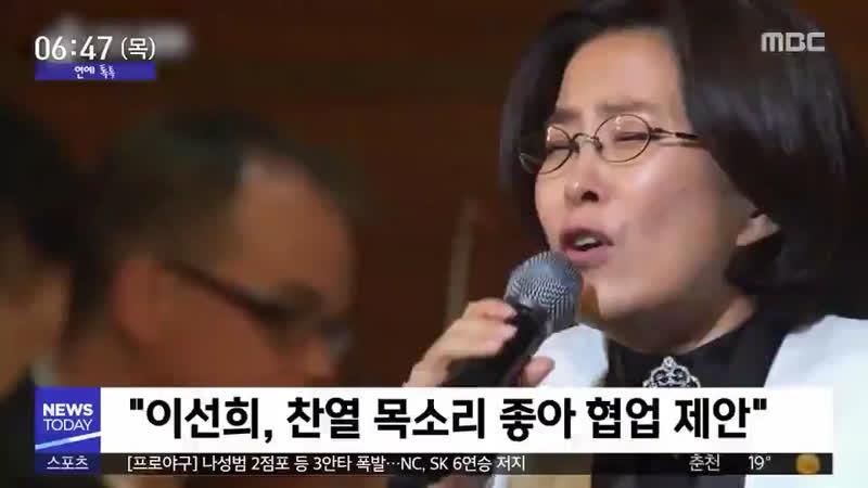 Lee sun hee chanyeol