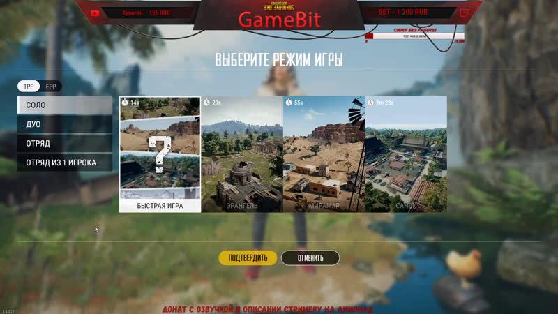 Прохождение Call of Duty Modern Warfare Часть 1