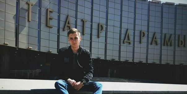 В Краснодарском крае не стало юноши, он боролся за жизнь почти 5 месяцев Сегодня стало известно о смерти Неверова. Парень скончался в больнице, где проходил лечение от последствий наезда