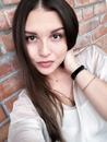 Александра Лопуха
