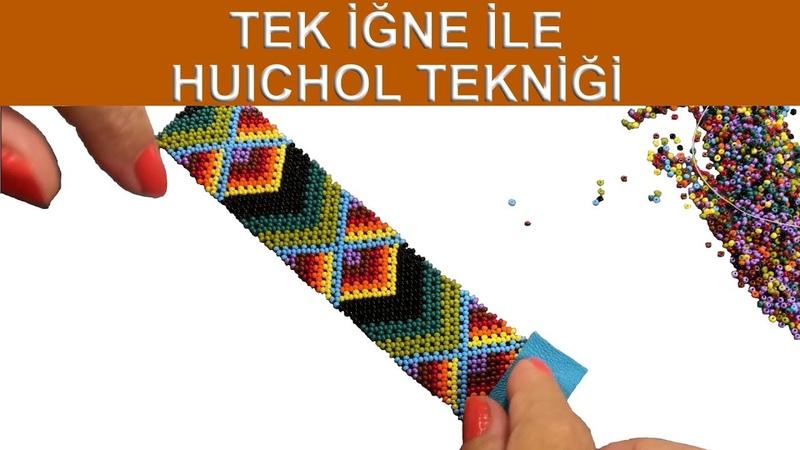 Yeni metot tek iğne ile Huichol örgü tekniği nasıl çalışılır