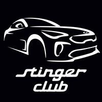 Сообщество KIA Stinger I Россия
